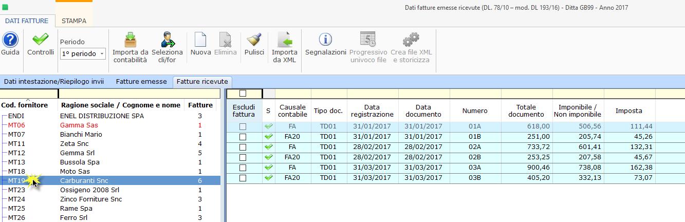 Accedere all'anagrafica del cliente/fornitore