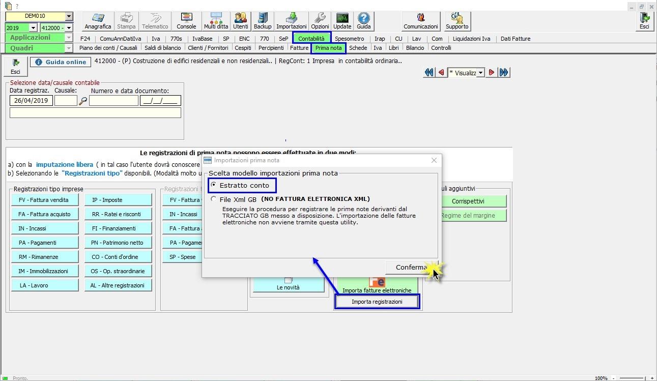 Software Importazione estratto conto bancario