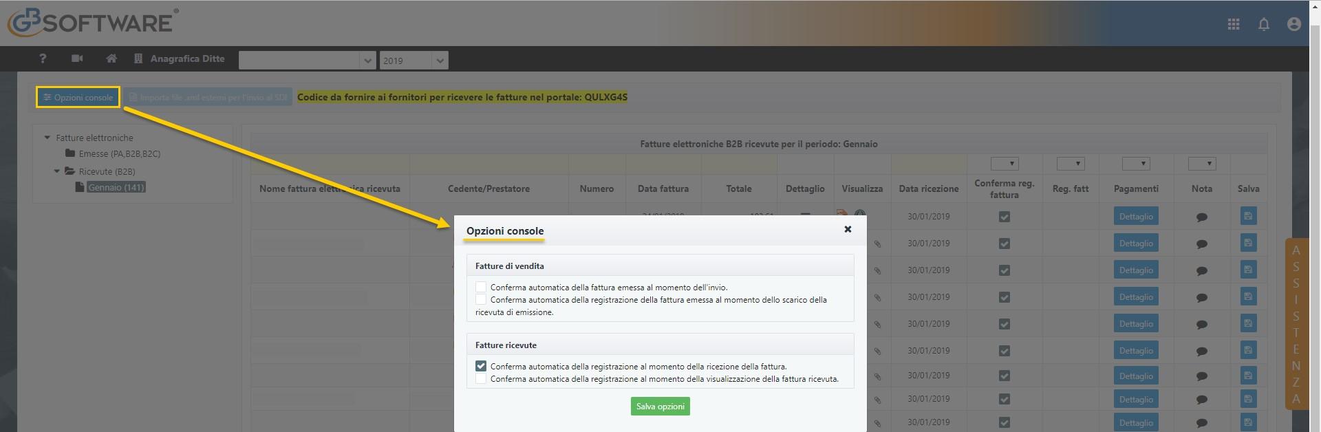 Fatturazione Elettronica: conferma e registrazione fatture cliente - 2