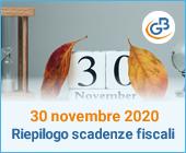30 novembre 2020: riepilogo scadenze adempimenti fiscali