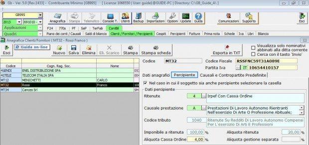 Anagrafica comune clienti, fornitori e percipienti