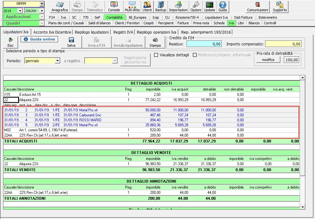 Contabilità: ricerca registrazione di Prima Nota - 7