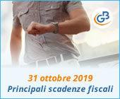 31 ottobre 2019: principali scadenze fiscali
