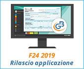 F24 2019: rilascio applicazione