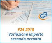 F24 2018: variazione importo secondo acconto