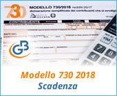 Modello 730 2018 ordinario: scadenza