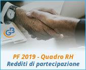 PF 2019 quadro RH: Redditi di partecipazione