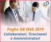 Paghe GB Web 2019: gestione Collaboratori, Tirocinanti e Amministratori