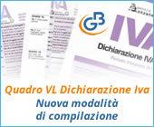 Quadro VL Dichiarazione Iva: nuova modalità di compilazione
