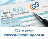 F24 con saldo a ZERO: ravvedimento operoso