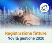 Registrazione fatture elettroniche: novità gestione 2020