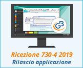 Ricezione 730-4 2019: rilascio applicazione
