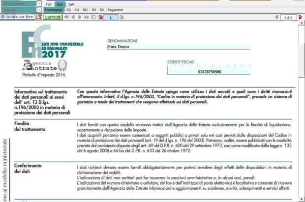 Modello ministeriale Redditi Enti Non Commerciali nel software INTEGRATO GB