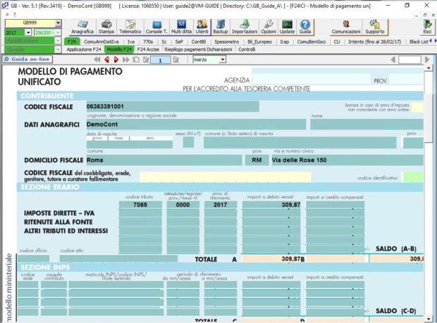 Modello F24 nel software INTEGRATO GB