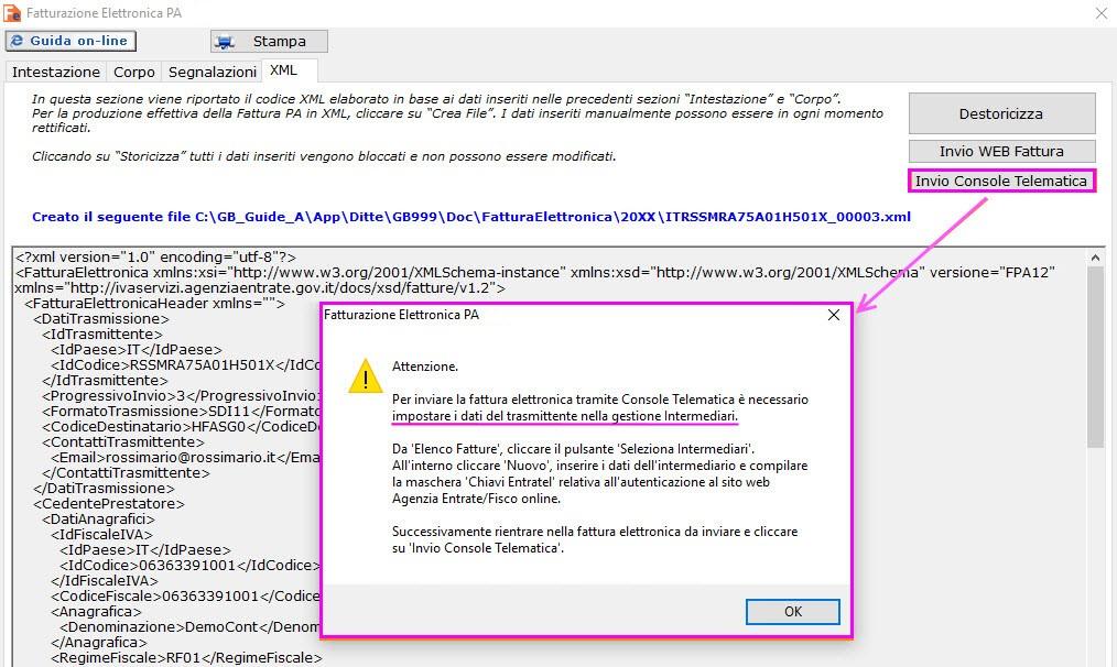 Il software ne richiede l'inserimento/completamento