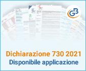 Dichiarazione 730 2021: disponibile applicazione