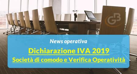 News operativa - Dichiarazione IVA 2019: Società di comodo e Verifica Operatività
