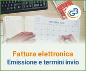 Fattura Elettronica: data di emissione e termini d'invio