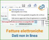 Fatture elettroniche: dati anagrafici del cliente - fornitore non in linea