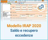 Modello IRAP 2020: saldo 2019 non dovuto e recupero eccedenze