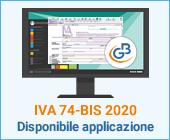 Modello IVA 74-BIS 2020: disponibile applicazione