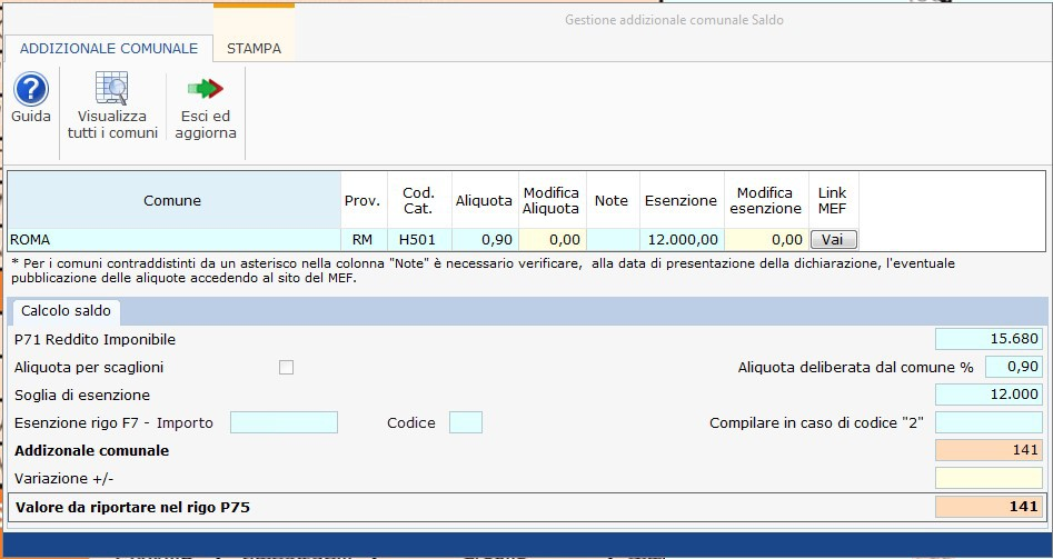 Redditi 2020: gestione Addizionale comunale - Gestione saldo