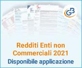 Redditi Enti non Commerciali 2021: disponibile applicazione