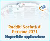 Redditi Società di Persone 2021: disponibile applicazione