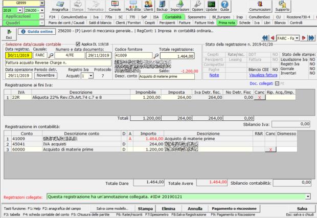 Registrazione FE: fattura acquisto reverse charge - prima nota fattura acquisto