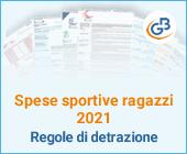 Spese sportive ragazzi 2021: regole di detrazione